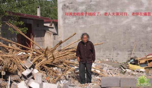 山东省临沭县:城管强拆农民的房子